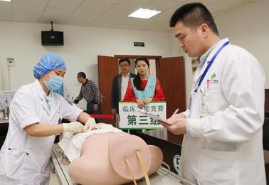 学院顺利举办第四届大学生临床技能竞赛