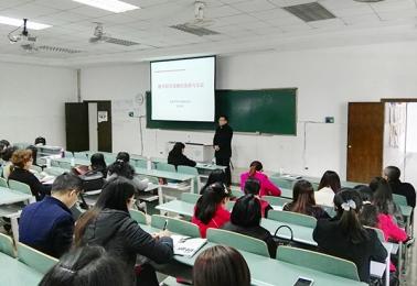 学院举办教育教学研究项目选题设计专项培训