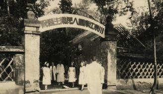 1951年05月医院搬迁到江津,更名为川东江津专区人民卫生医院