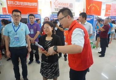 志愿汇聚文明力量 青春建功健康中国