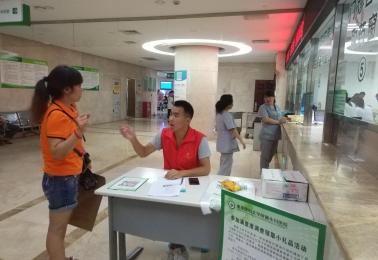 """2018年暑期""""志愿服务在医院""""活动顺利结束"""