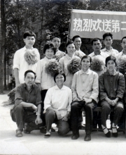 1978年5月5日,到西藏类乌齐县进行为期一年的医疗工作