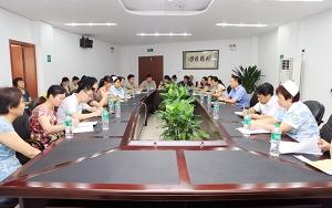 医院党委部署党的群众路线教育实践活动工作