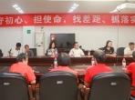 医院召开庆祝新中国成立70周年暨喜迎重阳节座谈会