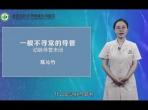我院教师再次斩获重庆市微课比赛奖项