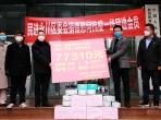 民进永川区委向我院捐赠疫情防控物资