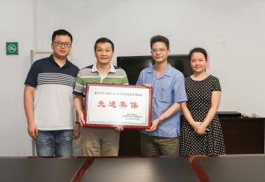 医院集体和个人获重庆市血液中心表彰