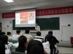 第五临床学院永川校区学生党支部开展党建带团建主题活动