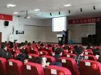 我院举办重庆市新冠肺炎规范化诊疗现场交流培训会