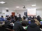院党委举办2021年党支部书记培训暨廉政约谈会