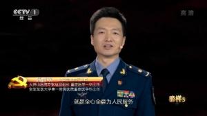 张西京:生命守门人 人民的军医