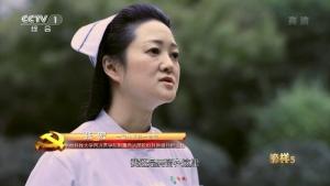 张宏:微笑天使 白衣战士