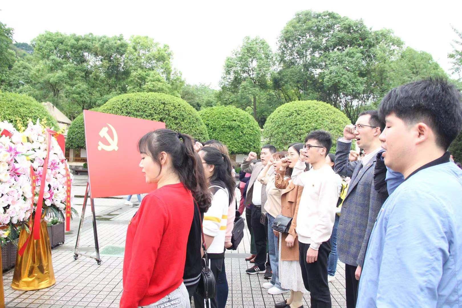 第9、15、16、17、18党支部赴江津聂荣臻纪念馆开展爱国主义教育