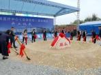 渝西片区医疗中心(应急医院)建设项目奠基仪式圆满举行