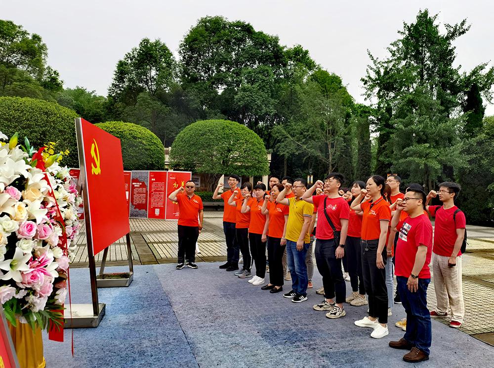 第25、22党支部参观陈独秀旧居、聂荣臻元帅陈列馆