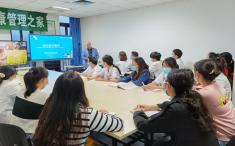 2021年永川区神经内科医疗质量专科(线上)培训班开班啦