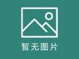 重庆医科大学附属永川医院2020年工作人员招聘简章