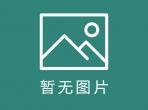 重庆医科大学第五临床学院2021年硕士研究生第一批调剂考生信息