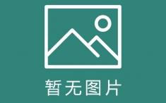 重庆医科大学附属永川医院2020年部分岗位招聘工作人员简章