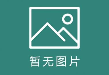 重庆医科大学附属永川医院工作人员招聘启事
